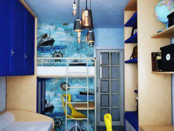 Детская комната для путешественников