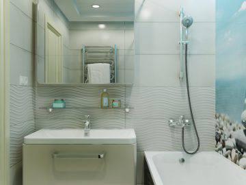 Маленькая ванная комната со скинали